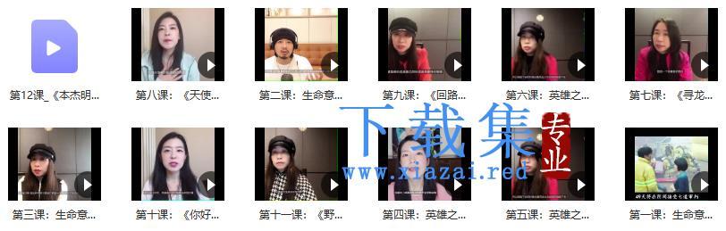 2021年李欣频电影解密 人生创意视频课