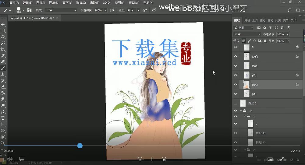 小黑牙ps唯美少女插画【老课画质高清有笔刷】  第2张