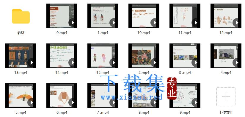 蓝贵莲蓝子云插画训练营 2021年4月【画质高清有素材】