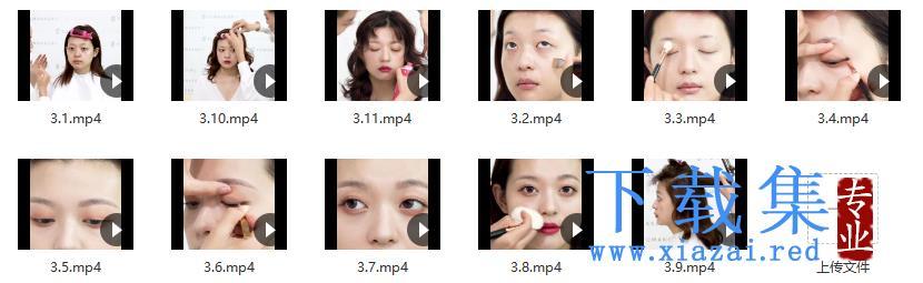 小雨化妆造型(韩式)第一期