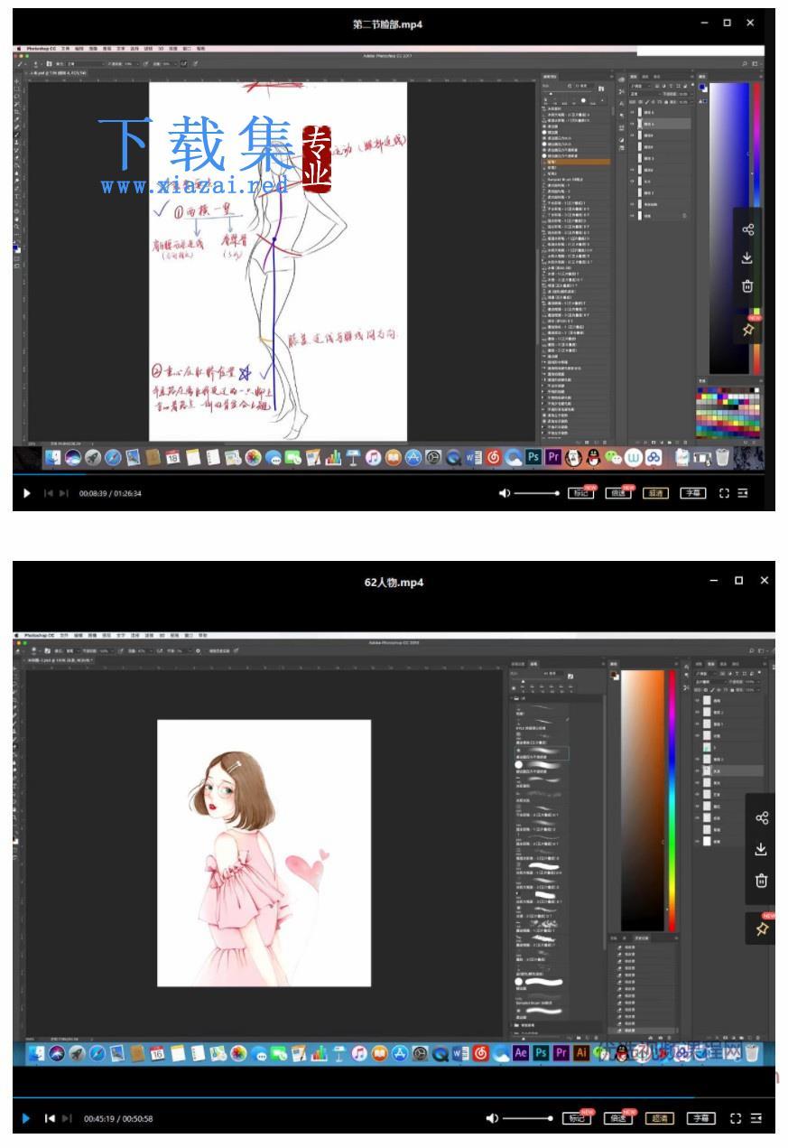 杨小洋板绘插画课【老课画质高清有笔刷】  第2张