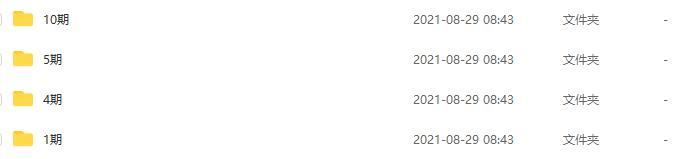 龟课淘宝虚拟无货源电商第10期:一步步教您如何通过淘宝,批量运营虚拟店铺(送1+4+5)  第1张