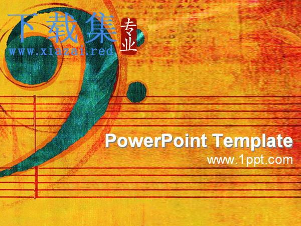 古典音乐PPT模板下载