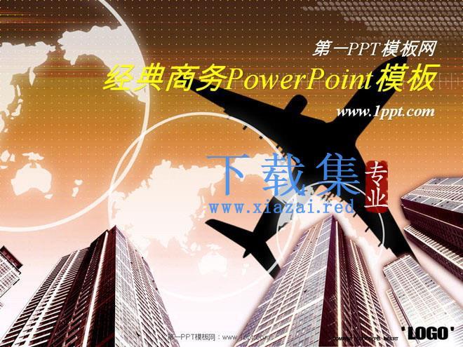 经典韩国商务PowerPoint模板免费下载