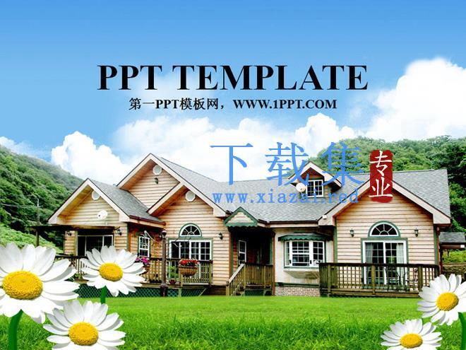 清新田园别墅背景的韩国幻灯片模板下载