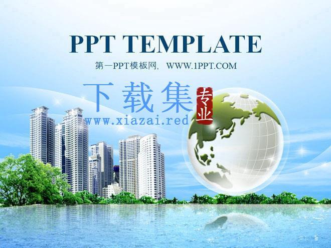 韩国绿色环保幻灯片模板下载