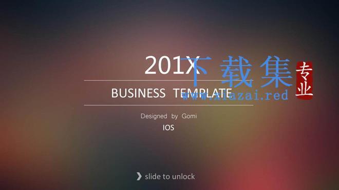 朦胧iOS风格的商务演示PPT模板