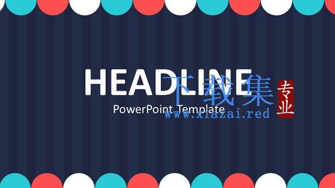 蓝色竖线与彩色半圆形包边背景的欧美PPT模板