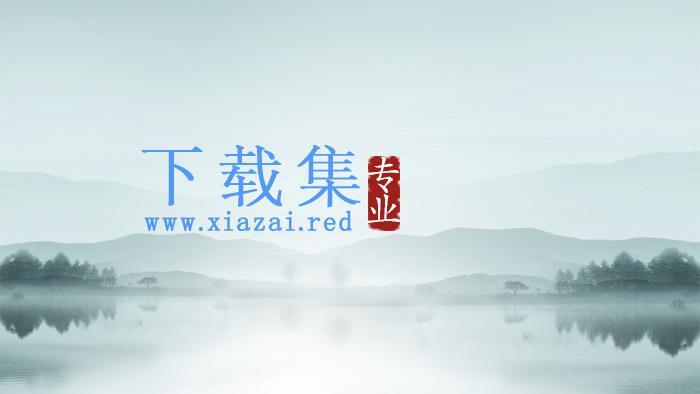 淡雅群山湖泊PPT背景图片  第1张