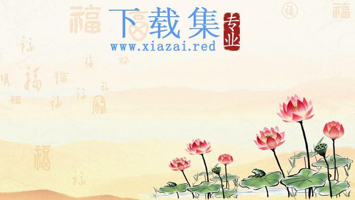 6张古典福字荷花牡丹PPT背景图片  第4张