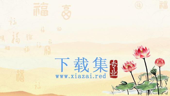 6张古典福字荷花牡丹PPT背景图片  第5张