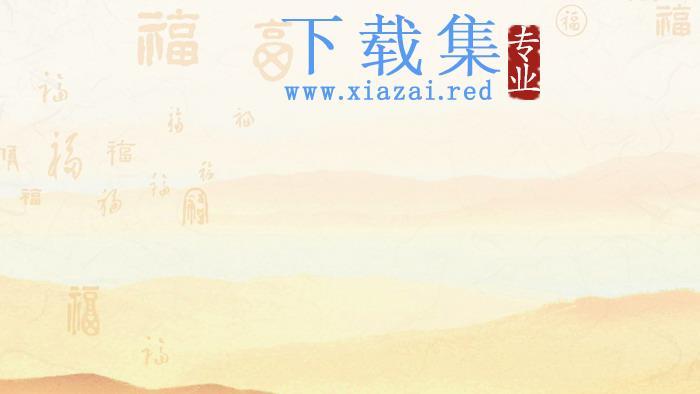 6张古典福字荷花牡丹PPT背景图片  第6张