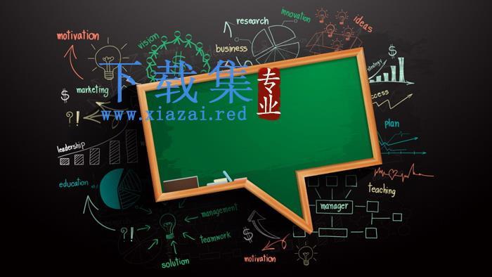黑板粉笔手绘PPT背景图片  第1张