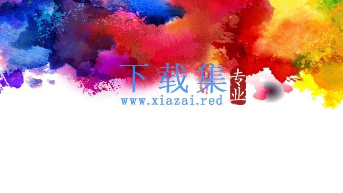 彩色水彩墨迹PPT背景图片  第1张