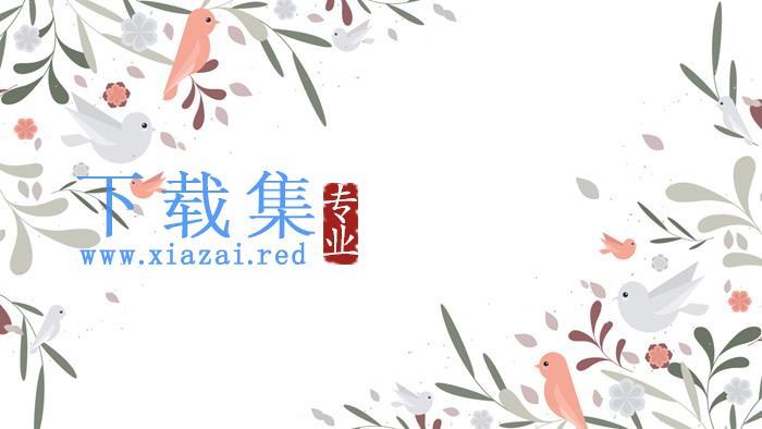 素雅花鸟插画幻灯片背景图片  第1张