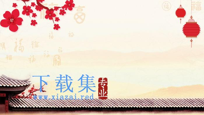 六张喜庆新年PPT背景图片  第1张