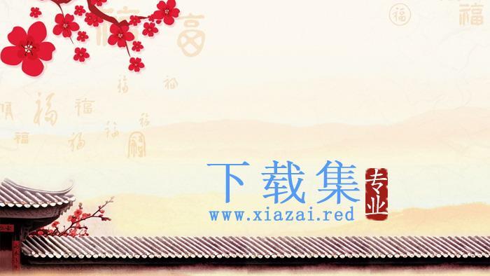 六张喜庆新年PPT背景图片  第2张