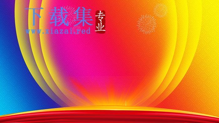 四张炫酷颁奖盛典PPT背景图片  第3张