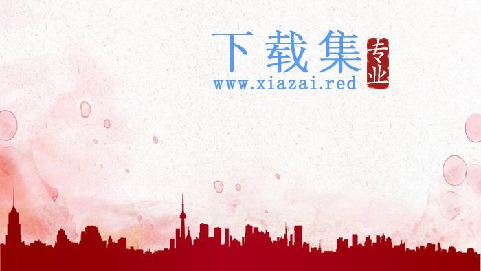 梅花灯笼背景的春节PPT背景图片  第1张