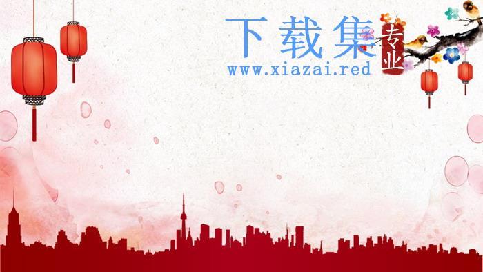 梅花灯笼背景的春节PPT背景图片  第4张