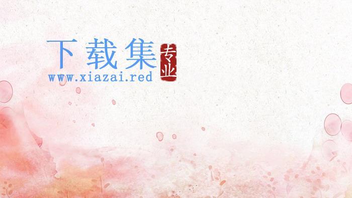 梅花灯笼背景的春节PPT背景图片  第5张