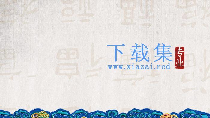 梅花灯笼牡丹新年PPT背景图片  第4张