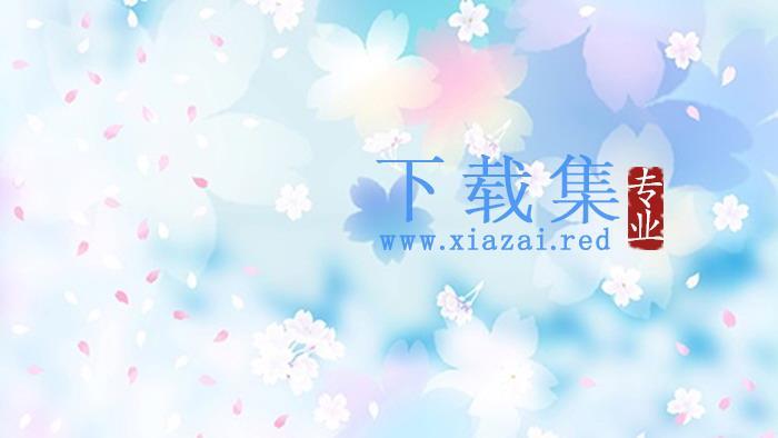 唯美花瓣PPT背景图片  第1张