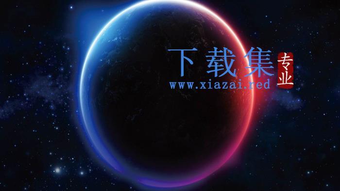 唯美星空星球PPT背景图片  第1张