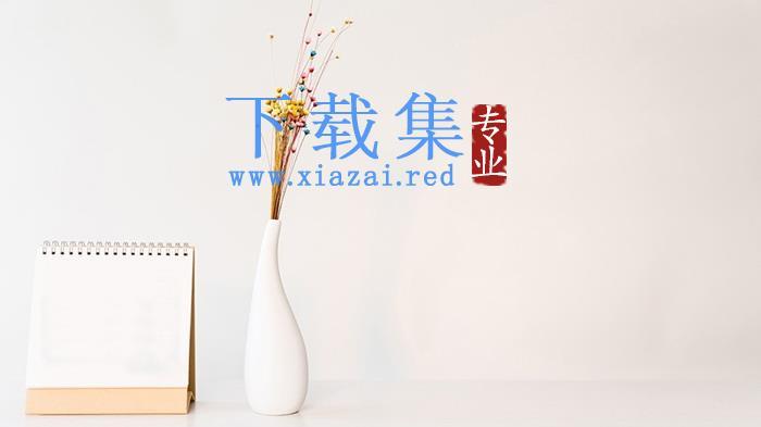 清新花瓶小花日历PPT背景图片  第1张