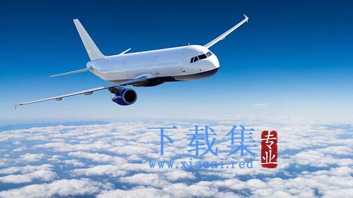 飞机机翼PPT背景图片  第1张