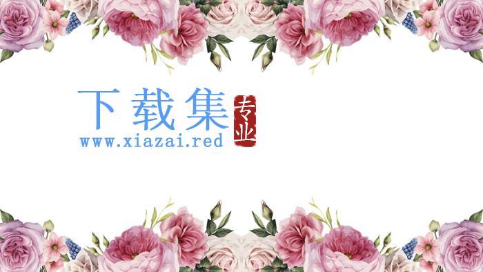牡丹花卉PPT边框背景图片  第1张