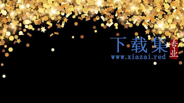 金色星光PPT背景图片  第1张