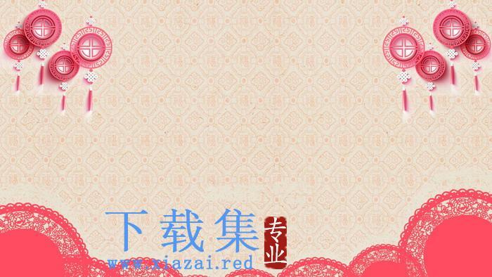 6张精致新年PPT背景图片