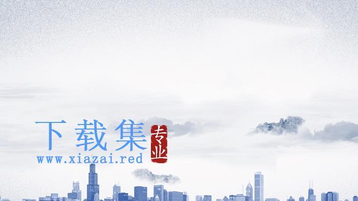 淡雅云海PPT背景图片