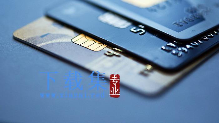 两张银行卡PPT背景图片