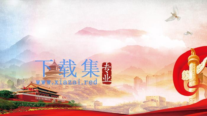 天安门华表党政PPT背景图片