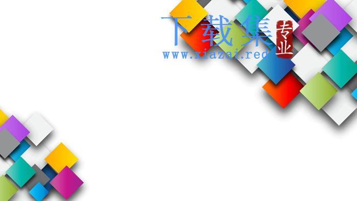 三张彩色阴影方形PPT背景图片