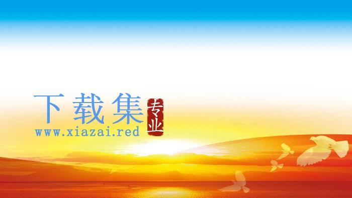 两张石狮子天安门党政PPT背景图片