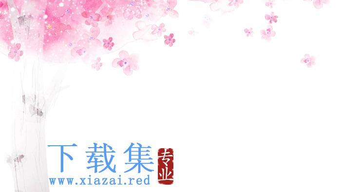 浪漫粉色水彩树木花瓣PPT背景图片