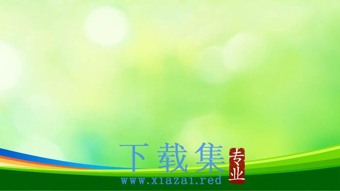 三张绿色模糊幻灯片背景图片