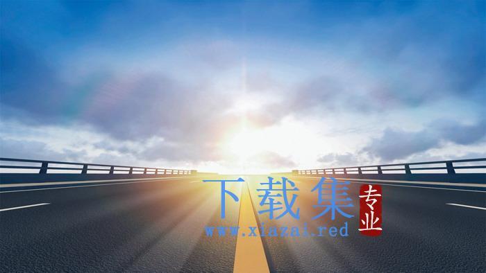 六张马路公路PPT背景图片