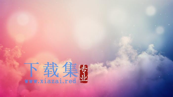 12张彩色云彩PPT背景图片