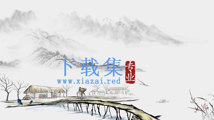 六张古典水墨中国风PPT背景图片集合二