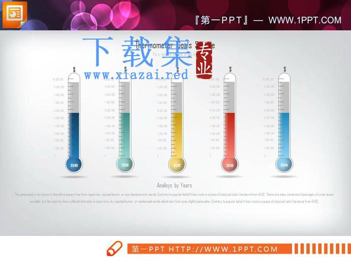 彩色温度计样式的PPT柱状图  第1张