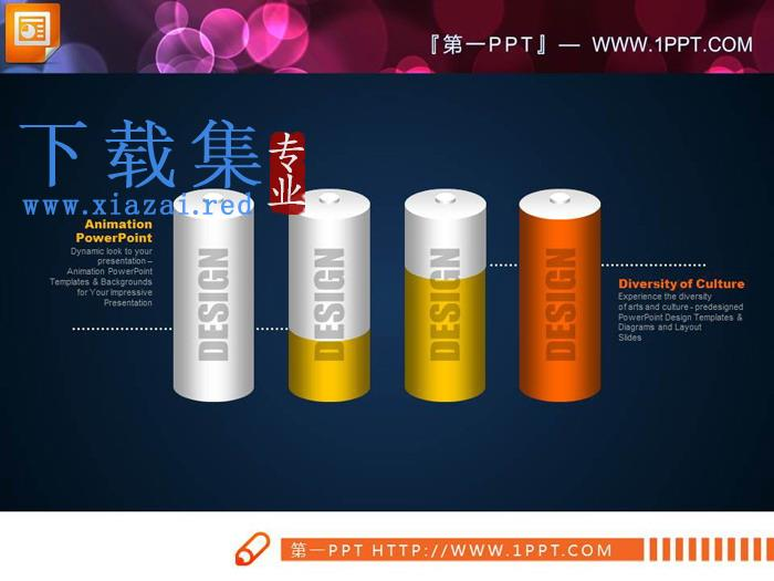 电池样式的立体PPT柱状图  第1张