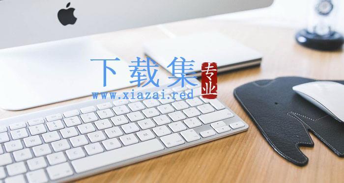 办公桌面PPT背景图