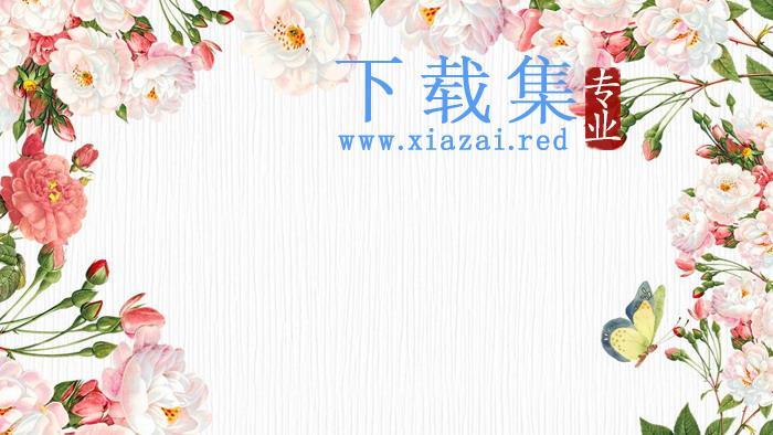 清新植物花卉PPT背景图
