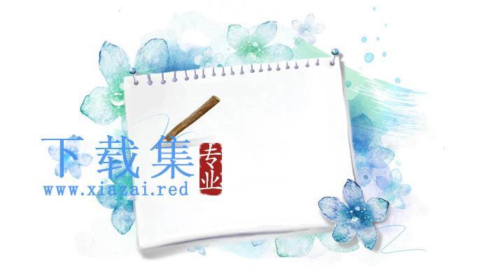 蓝色淡雅水彩PPT背景图片