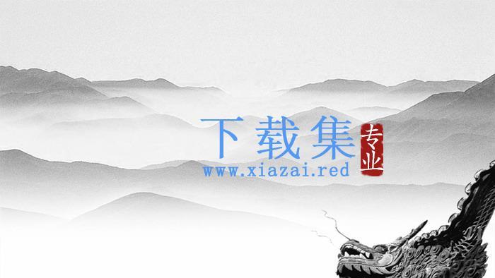 7张灰色雅致水墨中国风PPT背景图片
