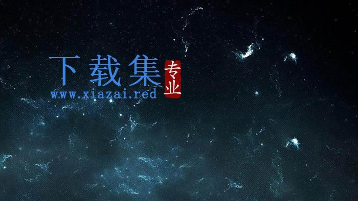 三张宇宙星空PPT背景图片